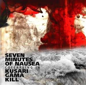 7 MINUTES OF NAUSEA / KUSARI GAMA KILL - SPLIT (CD)