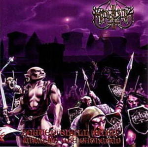 MARDUK - HEAVEN SHALL BURN... WHEN WE ARE GATHERED (CD)